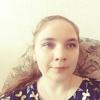 Риана, 19, г.Ростов-на-Дону