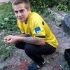 Саня, 23, г.Прилуки