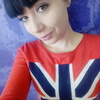 Татьяна, 20, г.Арсеньев