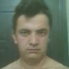шавкат, 22, г.Севастополь
