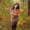 Наталья, 31, г.Луза