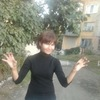Kristina, 29, Myrnograd