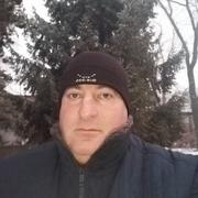 Арам 40 Владикавказ