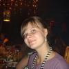 Елена, 35, г.Обухово