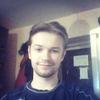 Валентин, 20, г.Томск