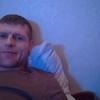 Николай Прохоров, 39, г.Магнитогорск