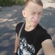 Виталик 18 Донецк