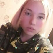 Кристина 21 год (Стрелец) Харьков