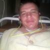 Leon, 36, г.Тирасполь