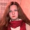 Лилия, 31, г.Казань