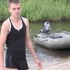Александр, 26, г.Новомосковск