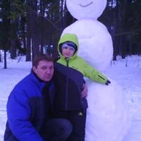 Владимир, 45 лет, Телец, Рыбинск