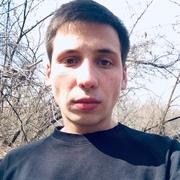 Максим 23 Краснодар