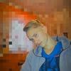 Denis, 18, г.Чернигов