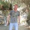 Aleksei, 35, Eilat