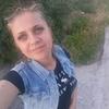 Veta27042001 Korsun, 18, г.Днепр