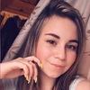 Диана, 20, г.Вилючинск