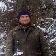 Олег Авраменко 30 Москва
