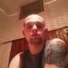 Святослав, 24, г.Львов