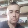 Женя, 33, г.Бишкек