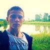Дима, 23, г.Красноармейск