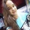 Анна ❤️, 19, г.Нижний Новгород