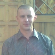 Евгений 39 Ревда