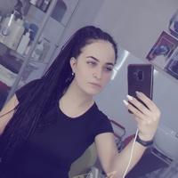 Ольга, 32 года, Лев, Нижний Новгород