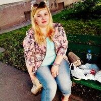 Екатерина, 28 лет, Стрелец, Санкт-Петербург