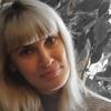 Vera, 37, Udomlya