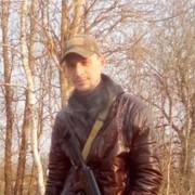 Денис Валерьевич 45 Починок
