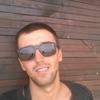 Gans, 26, г.Лисичанск