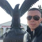 Дмитрий 41 Керчь