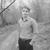 Дмитрий, 23, г.Курск
