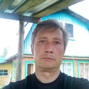 влад 53 Саров (Нижегородская обл.)