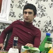 Арам 21 Москва