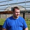 Сергей, 36, г.Краснознаменск