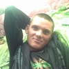 ваня, 27, г.Киев