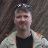 maurice, 44, г.Cottbus