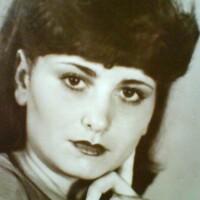 наталья шарипова, 53 года, Козерог, Остров