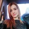 Marina, 32, Paris