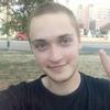 Владислав, 23, г.Гомель
