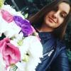 Даяна, 20, г.Мелитополь