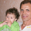SERJ KUGURYaNU, 49, Tatarbunary
