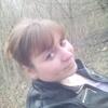 таня, 35, г.Новомосковск