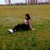 Карина, 16, г.Донецк