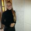 Вероника, 28, г.Коммунар