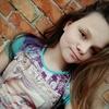Александра, 16, Жовті Води