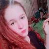 Лара Шевырёва, 16, г.Харьков