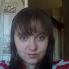 лёля, 28, г.Псков